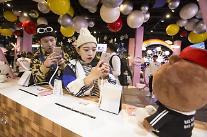 삼성전자, 대만서 '갤럭시노트8  라인프렌즈' 팝업 스토어 열어