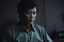 1987 박희순 백마디 말보다 더 큰 이야기…강렬한 캐릭터 스틸컷 공개