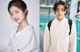신은수-정제원, tvN 드라마 스테이지 문집 캐스팅 확정…치인트 이윤정 감독과 호흡