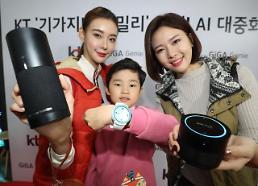 .KT unveils LTE-based AI assistant speaker.