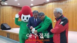 부여군, 희망2018 나눔캠페인 현장 모금 행사 개최