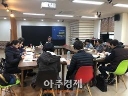 군포문화재단 '위대한 저서 읽기' 종강