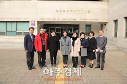 안양시의회 보사환경위  평촌도서관 현장 방문