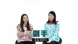 [유행어로 배우는 중국어] 또 사면 손을 자르겠어! 광군절 신조어! 剁手