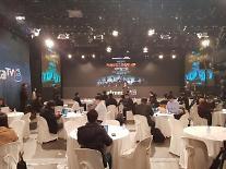 """아프리카TV, '배틀그라운드 리그' 12월 홍대서 개최…""""e스포츠 기반 앞장"""""""