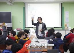안산시의회 나정숙 의원 1일 명예교사 특강