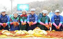 삼성디스플레이, '2017 사랑나눔 김장축제' 통해 지역사회 기여
