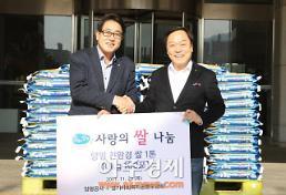 안양시 양평군 친환경 쌀 재배농가 판로 열어