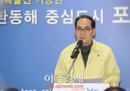 포항시, 지열발전소 지진과 관련 시 소송 등 강력대응