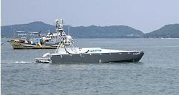 .Self-driving boat for multi-purpose use stages successful test voyage .