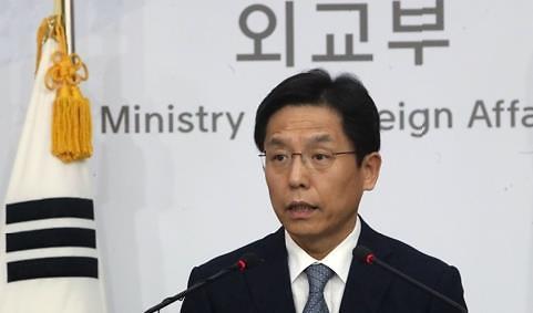 韩外交部:正在探讨是否参与一带一路