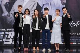 [AJU★종합] 투깝스 MBC 드라마 구원할 4번 타자의 등장(?) 조정석 X 혜리 조합에 큰 기대