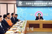 〔포토〕 통합방위협의회 회의 주재하는 안병용 의정부시장