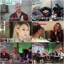 """첫방 '이중생활', 태양x씨엘x오혁의 이중생활에 열광…씨엘 """"2NE1 끝까지 하고 싶었다"""" 눈물"""