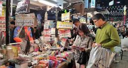 서울-남대문‧동대문 시장, 전통 vs 패션