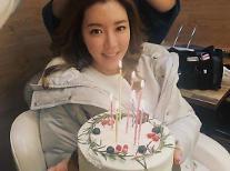 """박한별 임신+혼인신고 소식, 누리꾼 """"결혼 인연은 따로 있는 듯"""" """"태교 잘하길"""" 축하"""