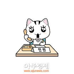 고양시 일산서구보건소, 취약·다문화 학생 건강관리 실시