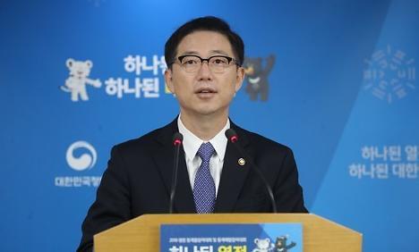 韩统一部副部长将访美讨论朝核问题