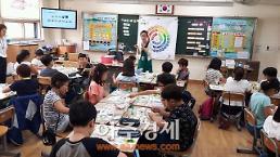 파주시, 학교기반 정신건강증진 및 학교폭력 예방 프로그램 운영