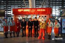 중국 칭다오, 국내 최초 '기차역 무인마트' 등장