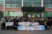 [포토] 광주시 청소년 탈선예방 합동 단속 캠페인 벌여