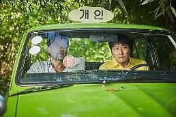 .《出租车司机》获青龙电影奖最优秀作品奖.