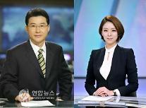 "TV조선""신동욱,12월11일부터 메인뉴스 앵커..배현진 이적설 사실무근"""