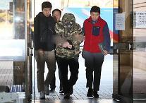 정유라 집 침입 40대 구속,보복 무서워 배후있는 것처럼 통화연기..2억 요구하려 해