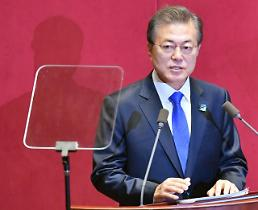 .[FOCUS] President Moons pro-union policy encounters sudden obstacle.