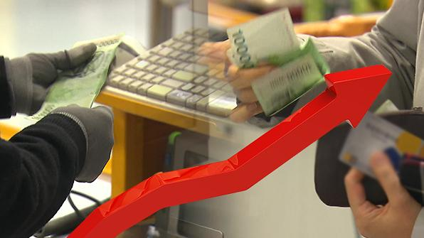 OECD将今年韩国经济增长预期上调至3.2%