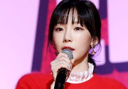 Girls Generations Taeyeon causes three-car collision