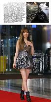 少女時代テヨン、28日午後ソウル江南で交通事故
