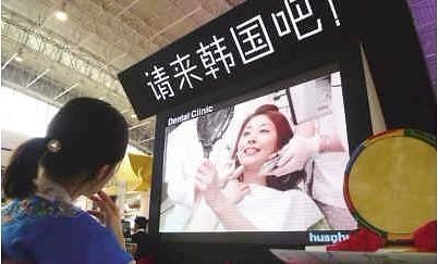 """去年20万外国患者来首尔就医 江南区制定""""整形观光5年计划"""""""