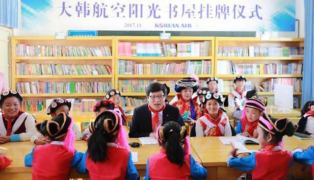 """爱心无国界! 大韩航空第八所""""阳光书屋""""落户丽江古城"""