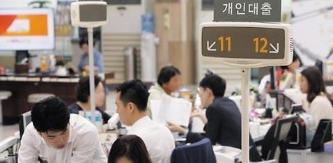 韩159万名弱势群体债务将被豁免 总值逾370亿