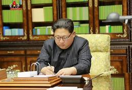 .[PHOTO] State TV publishes leaders hand-written order for missile launch.