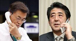 .韩日首脑通电话称不容朝鲜威胁安全.