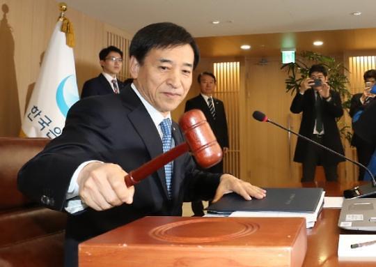 <快讯>韩央行时隔6年零5个月上调利率至1.5%