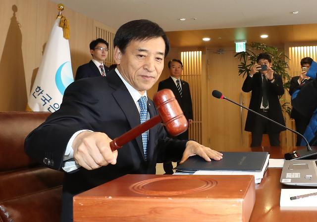 """韩国""""历史最低利率时代""""结束 央行时隔6年零5个月加息至1.5%"""