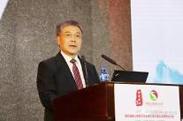 <산동성은 지금>'타이산비즈니스포럼 및 중국생활서비스업대회' 열려 [중국 옌타이를 알다(254)]
