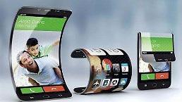 .三星有望明年推出首款可折叠手机.