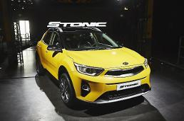 .Kia releases gasoline version of compact SUV STONIC.