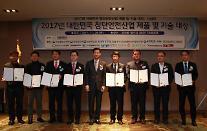 ハンファテクウィン、独自開発のCCTVチップセットで「先端安全産業の製品技術大賞」受賞