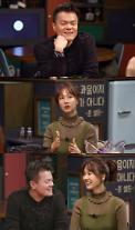 """""""의외의 인맥"""" 박진영-박소현, '인생술집' 출격…'절친 케미' 눈길"""