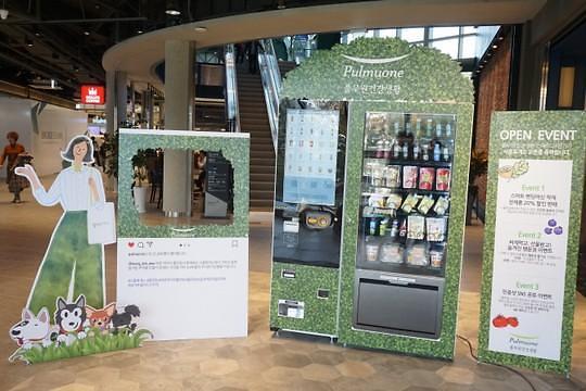 购物结账无需排队! 韩商家推无人售货机提高消费体验