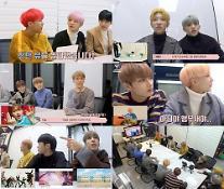 세븐틴, 타이틀곡 '박수' 뮤직비디오 조회수 1000만 뷰 돌파··· 코멘터리 영상 전격 공개