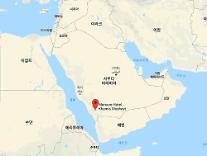 사우디 공군, 예멘 반군 미사일 또 요격