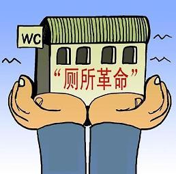 """.韩国化学企业搭中国""""厕所革命""""顺风车 业绩有望大涨."""