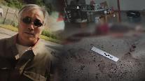 '그것이 알고싶다'윤영석 피살사건,2011년 미국서 출국 로렌박이 해결의 열쇠?