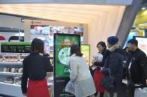CJ제일제당, 식품대전서 '비비고 육개장·불고기' 선봬